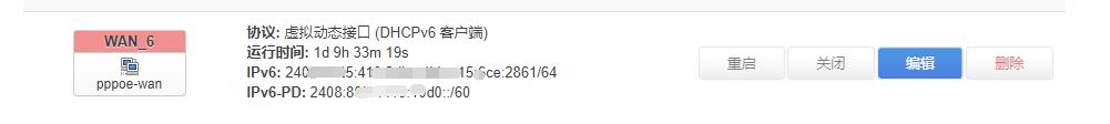 《联通的IPV6貌似并没有限速》