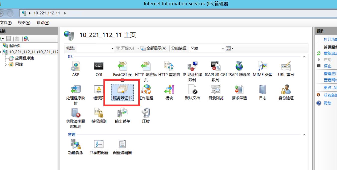 《使用宝塔软件Windows 面板遇到的问题及解决思路》