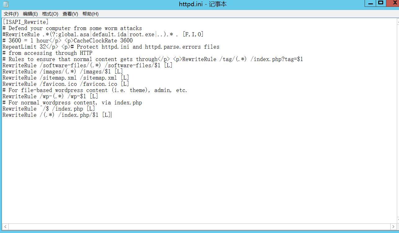 《WordPress程序在IIS环境下伪静态配置文件》