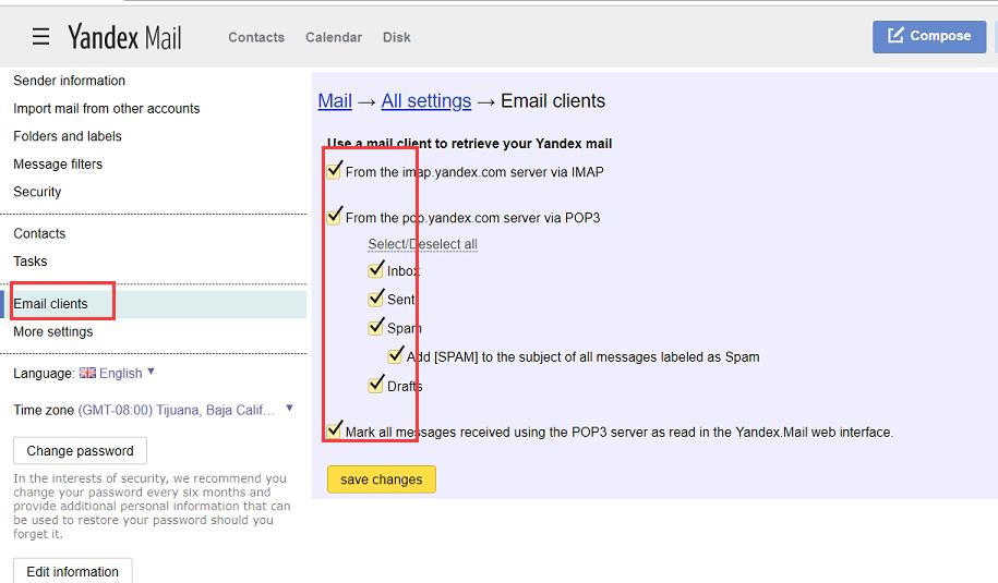 《Yandex企业邮箱使用说明》