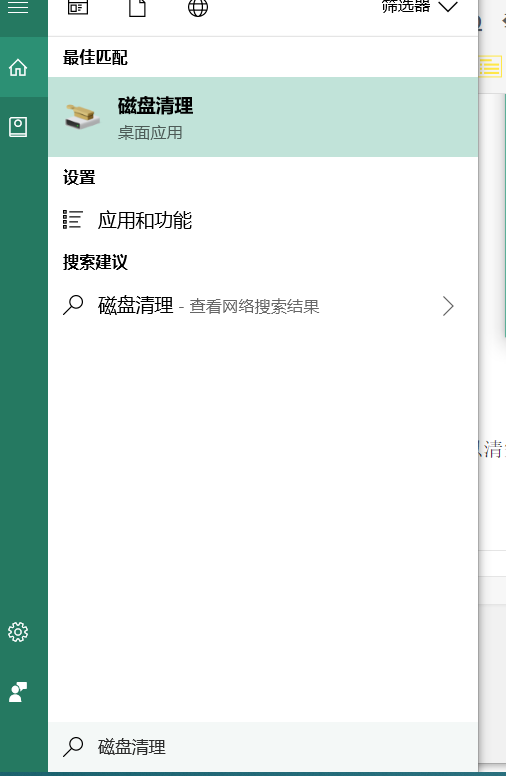 《windows10缩略图不显示解决方法》